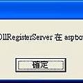 regsvr32 asptxn.dll.jpg