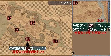 狂野的大地之世界LV73.jpg