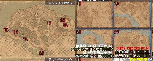看不見的大地之迷宮LV92.jpg