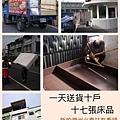 潮州火車站.jpg
