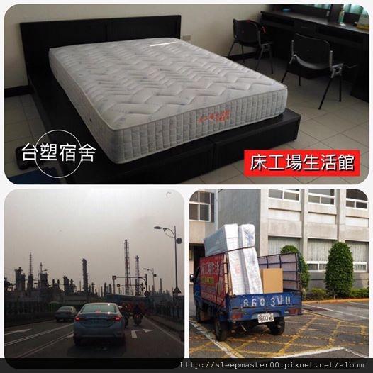 好的員工宿舍,搭配舒適床品真不錯.jpg