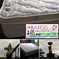 彌陀區客戶找到了甲意的新婚床.jpg