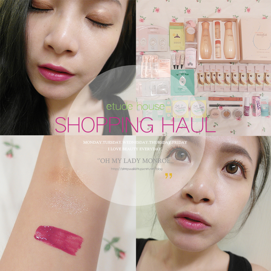 Etude house-cosmetic-shopping-00