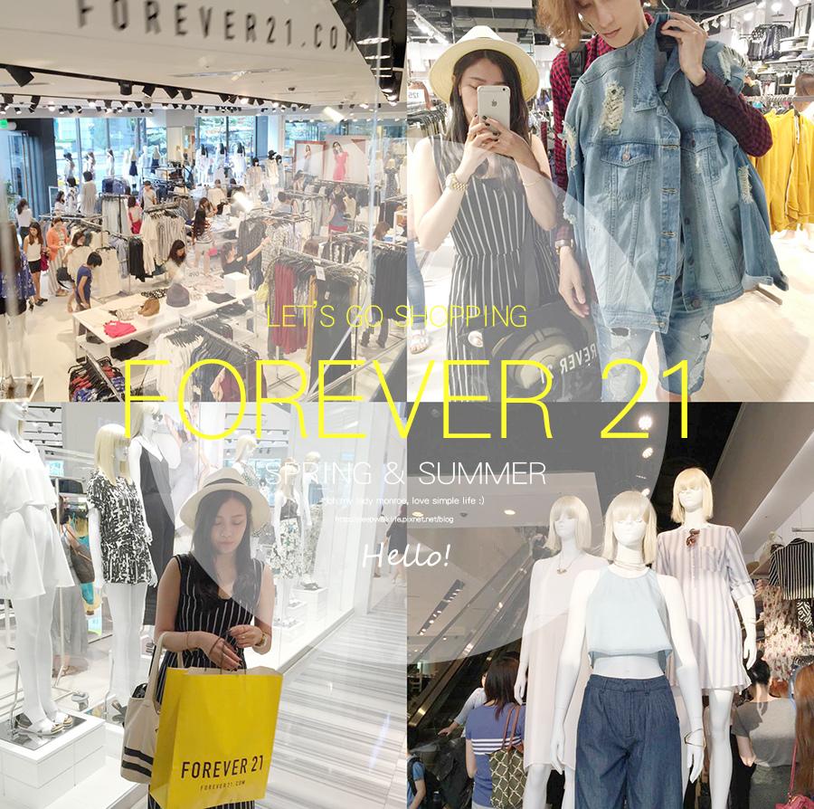 FOREVER21-TAIWAN-TAIPEI-ATT4FUN-00