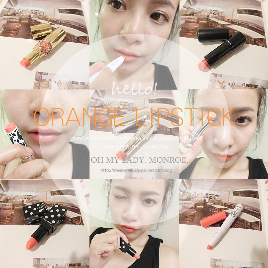 Make up - orange - lipstick - 00