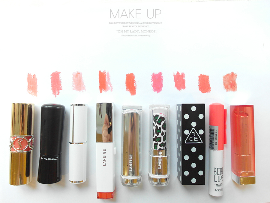 Make up - orange - lipstick - 01