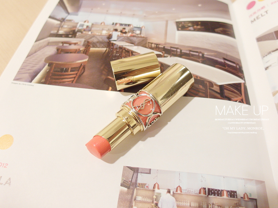 Make up - orange - lipstick - 03 - YSL - rouge volupte shine - Corail In Touch