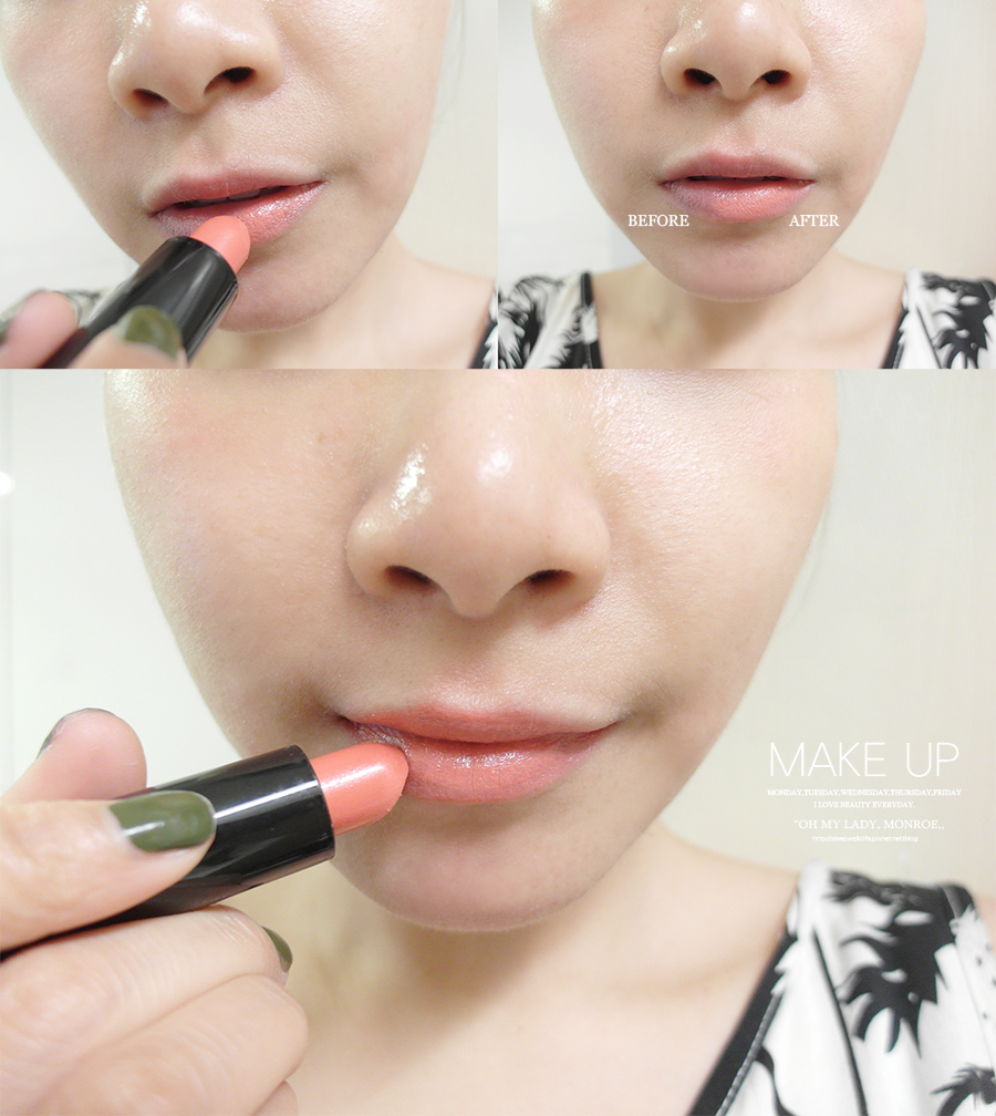 Make up - orange - lipstick - 07 - MAC -  mineralize rich lipstick - style surge