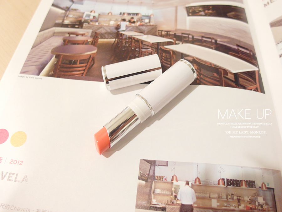 Make up - orange - lipstick - 09 - lancome - shine lover - 136 - AMUSE BOUCHE