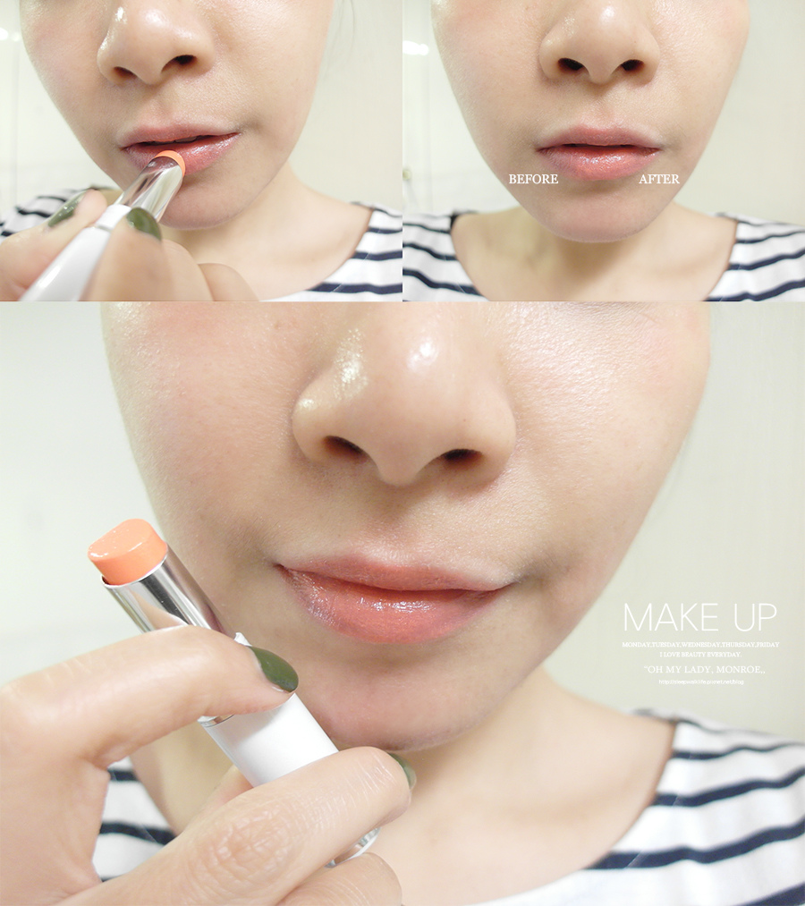 Make up - orange - lipstick - 10 - lancome - shine lover - 136 - AMUSE BOUCHE