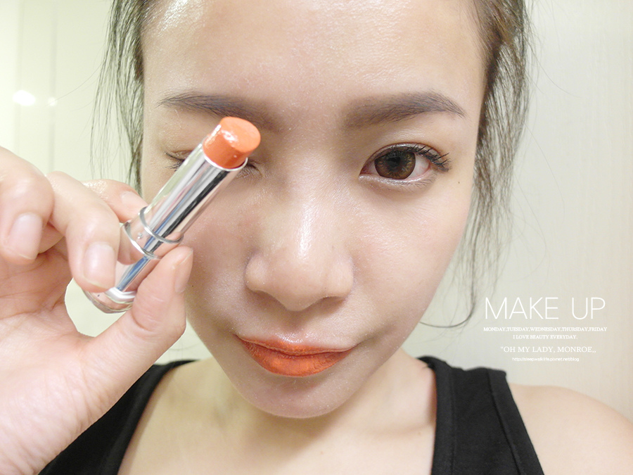 Make up - orange - lipstick - 31 - laneige - serum intense lipstick - yr25 - Neon Orange