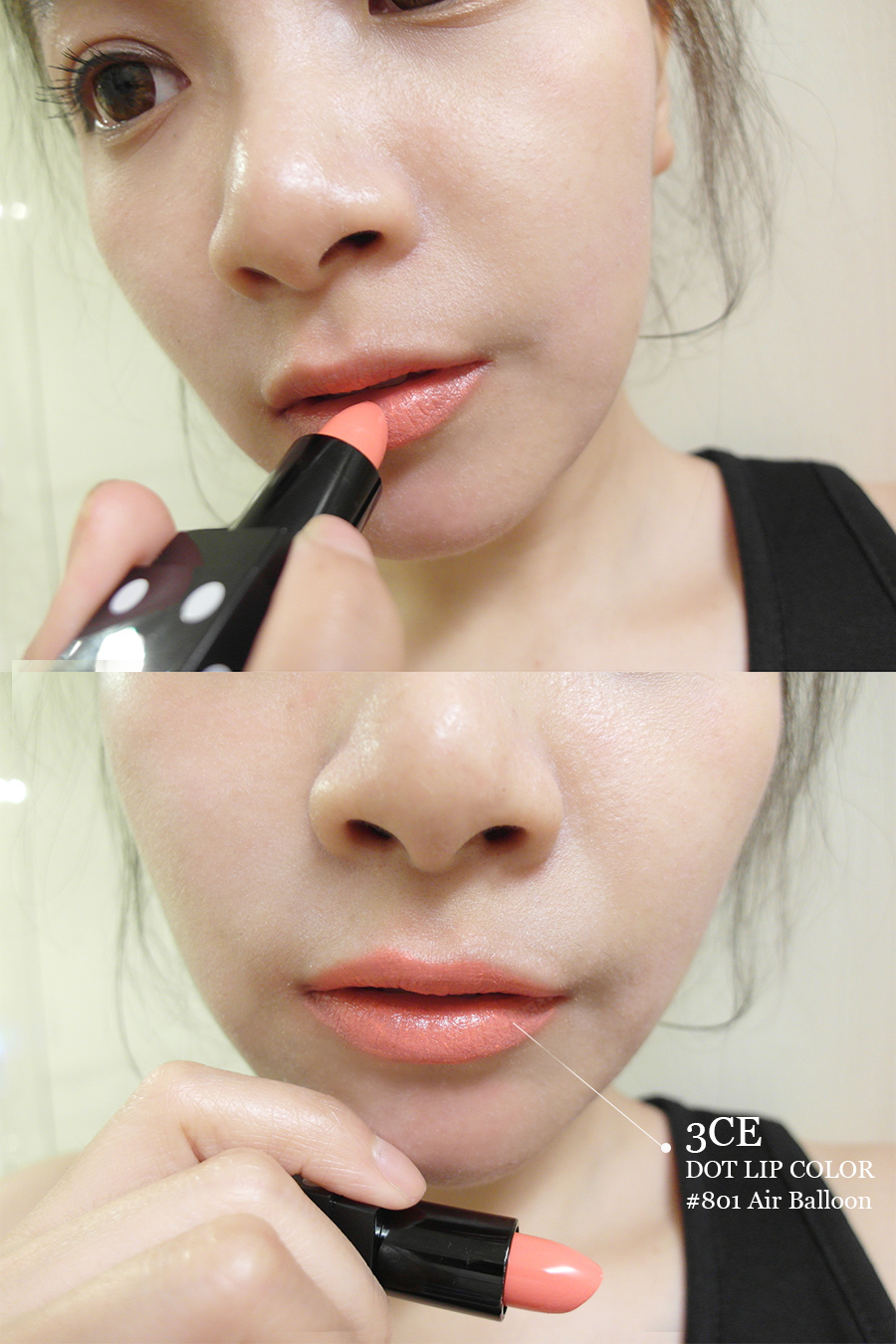 Make up - orange - lipstick - 23 - 3ce - dot lip color - air balloon
