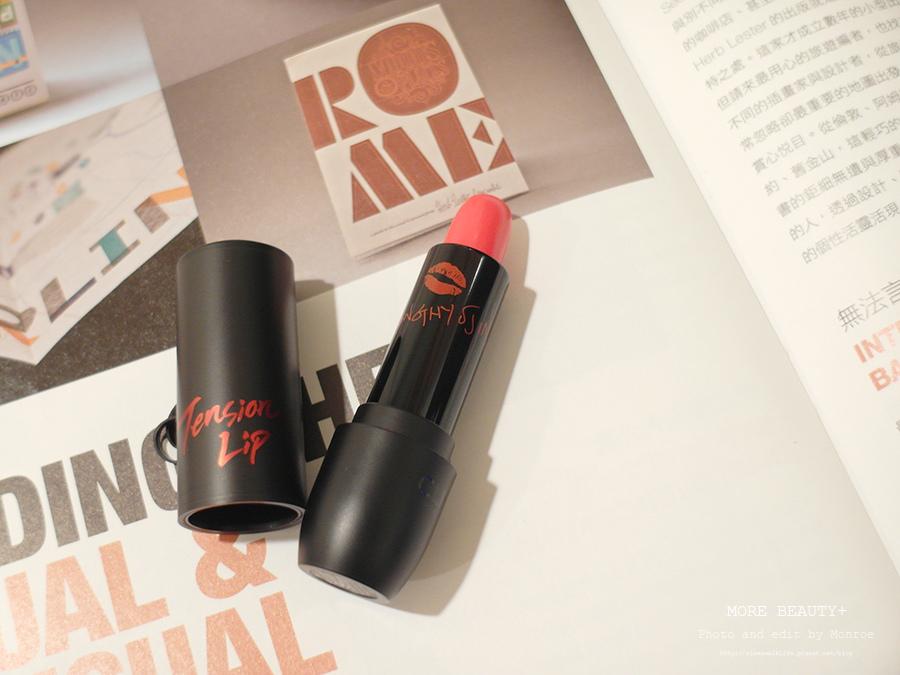 05 - CLIO魔幻吻痕光感持色唇膏 - clio lipstick