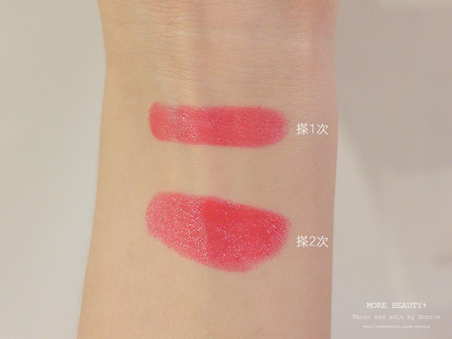 07 - CLIO魔幻吻痕光感持色唇膏 - clio lipstick
