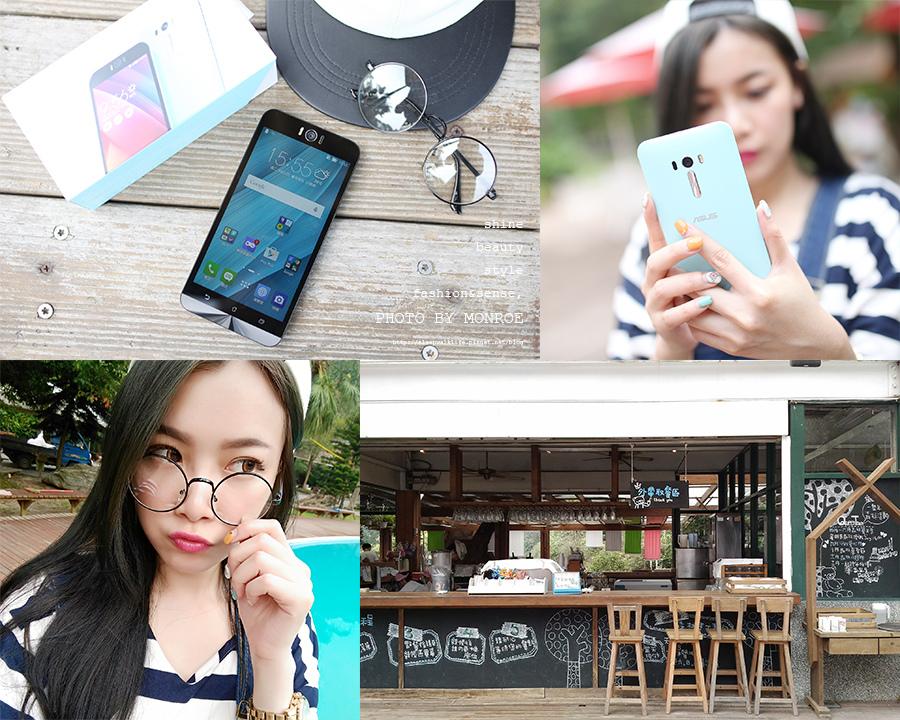 ASUS ZenFone Selfie 00.jpg