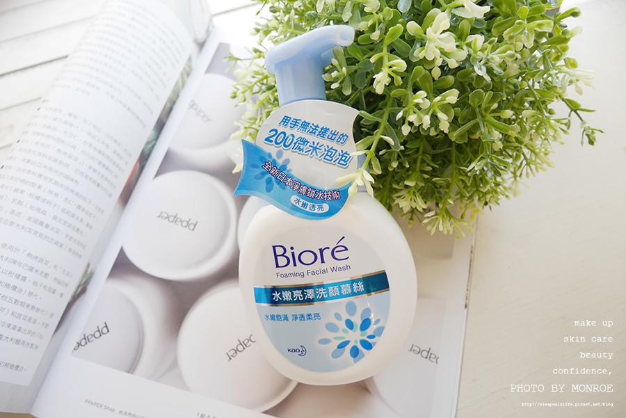 Biore-13