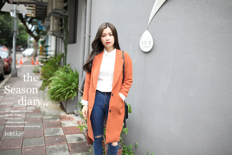 gmarket-outfit-24