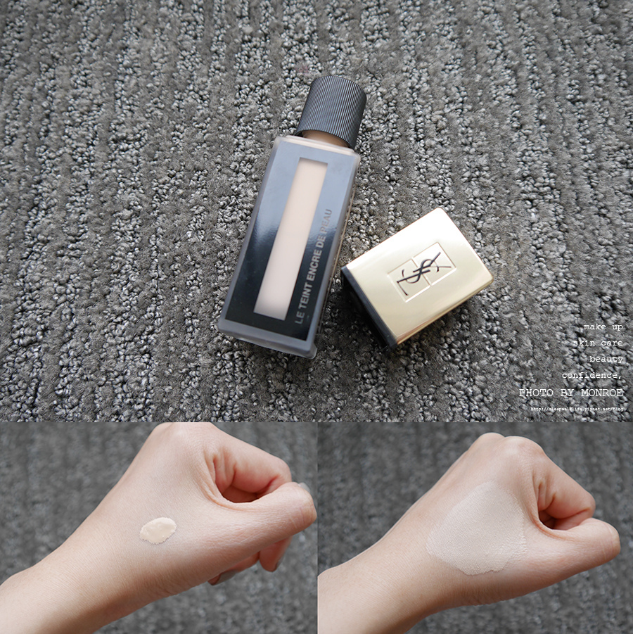 2015-beauty favorites - 01-ysl-foundation