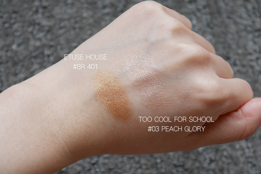 2015-beauty favorites -19-etude house-too cool for school-eye shadow