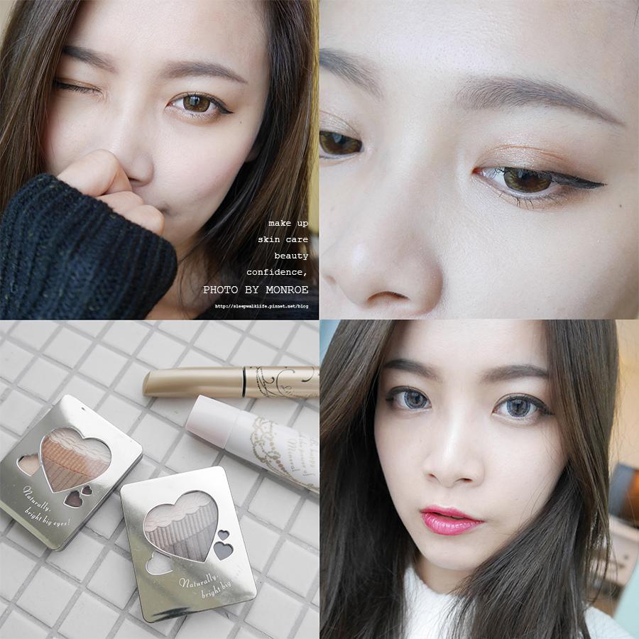 integrate-makeup-01