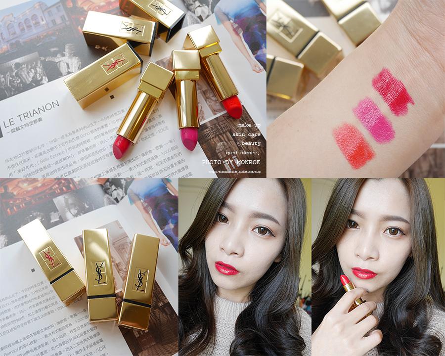 YSL-lipstick-00