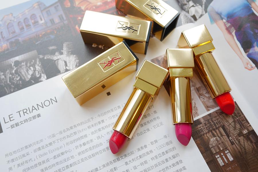 YSL-lipstick-04