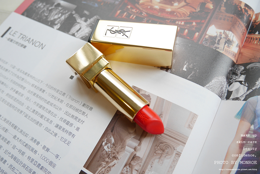 YSL-lipstick-07