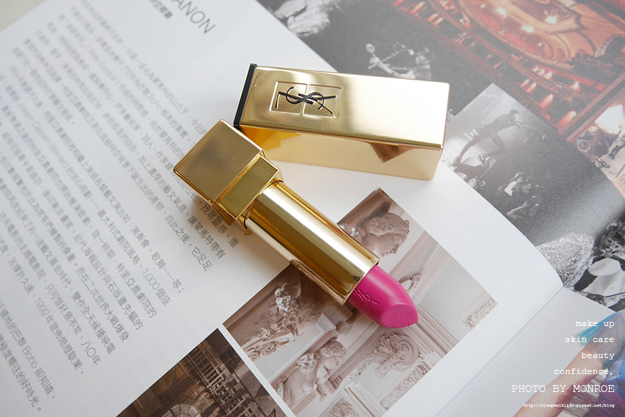 YSL-lipstick-11