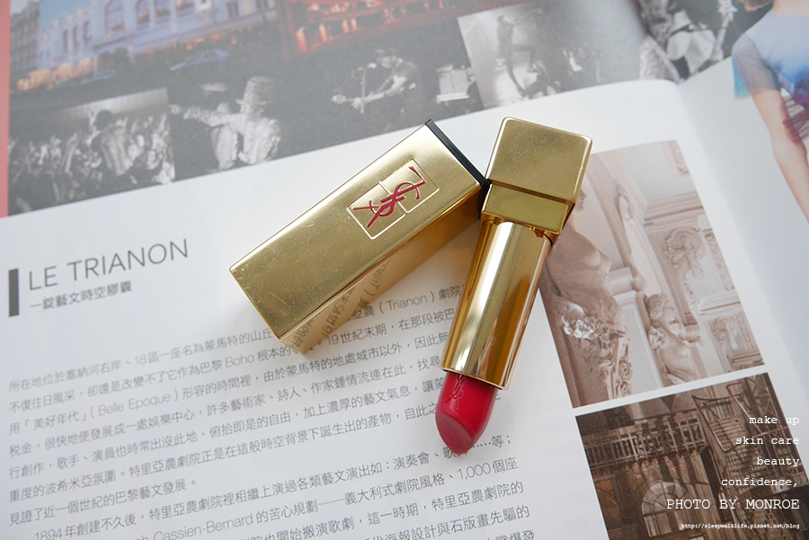YSL-lipstick-15