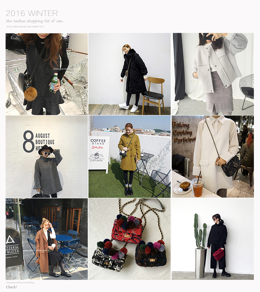 00 taobao shopping list 2016 January
