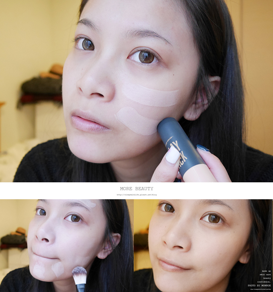 Valentines Day Makeup - 04