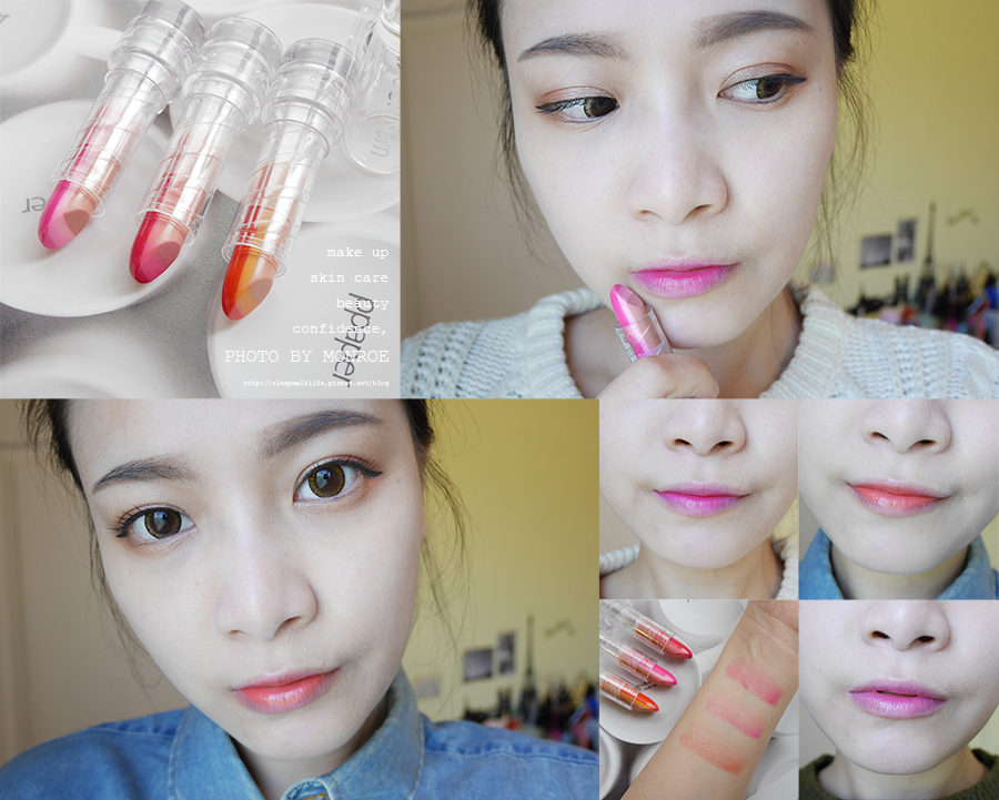 Berrisom - lipstick - 00