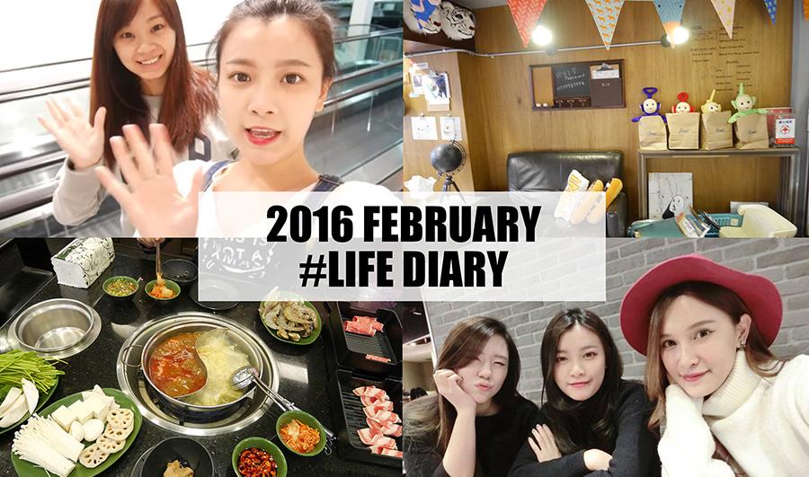 201602 vlog