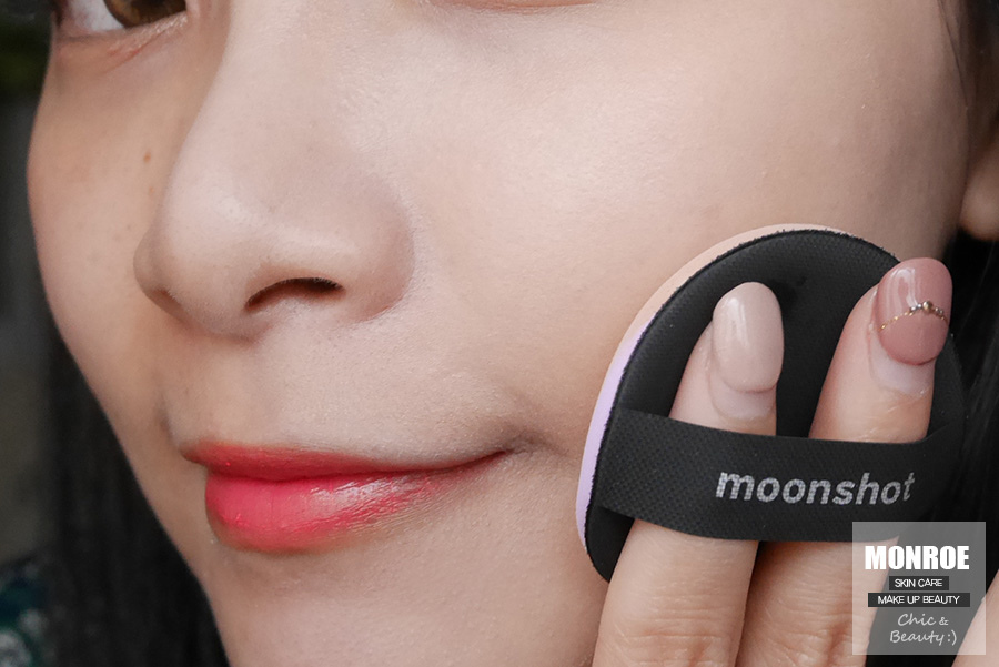 moonshot - cushion - 13