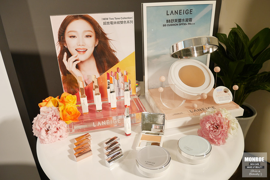 LANEIGE - TWO TONE LIP BAR - 05