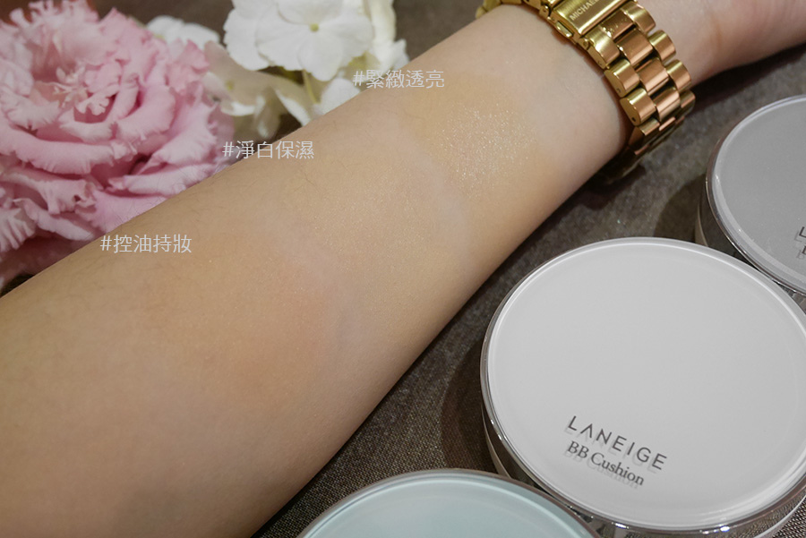LANEIGE - TWO TONE LIP BAR - 10
