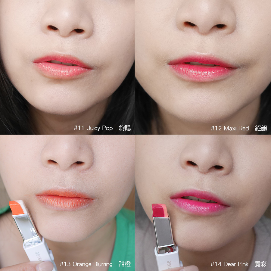 LANEIGE - TWO TONE LIP BAR - 45