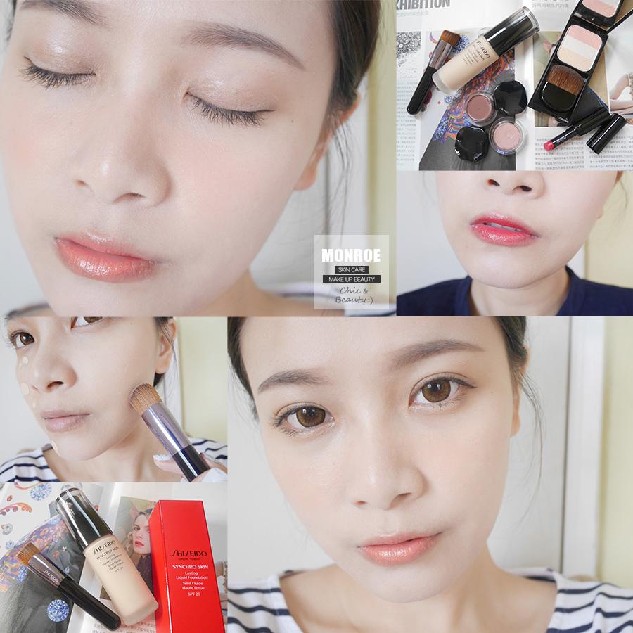 shisedo - foundation - summer makeup - 00