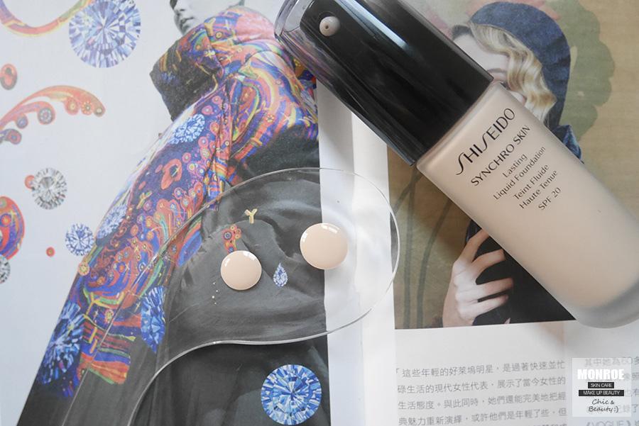 shisedo - foundation - summer makeup - 05