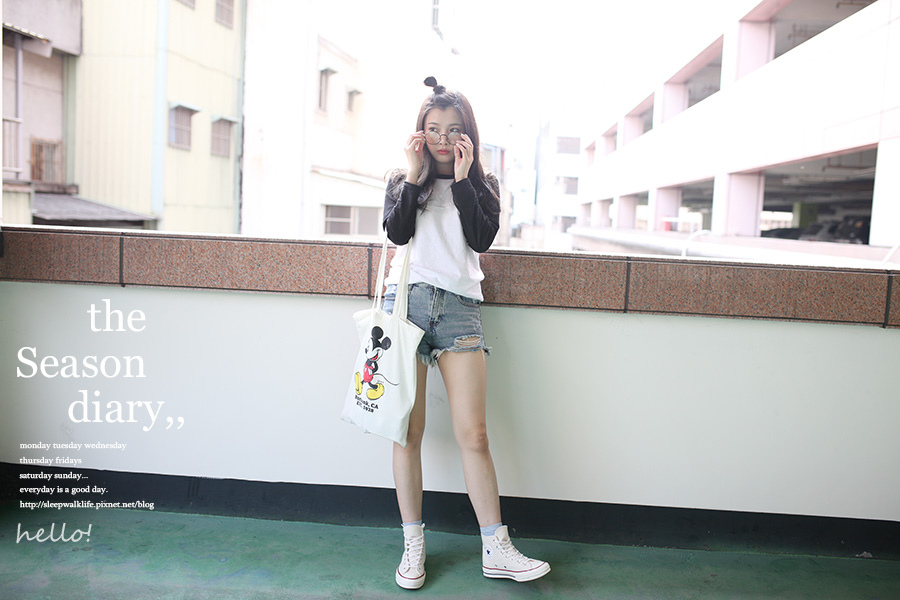 taobao - outfit - 18