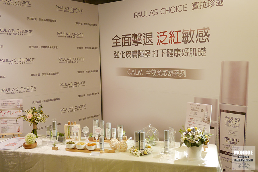 paulas choice - skin care - 01