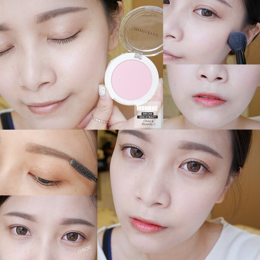innisfree - daily makeup - 00