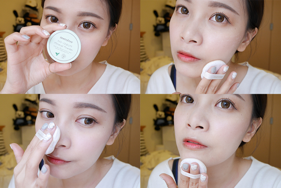 innisfree - daily makeup - 12