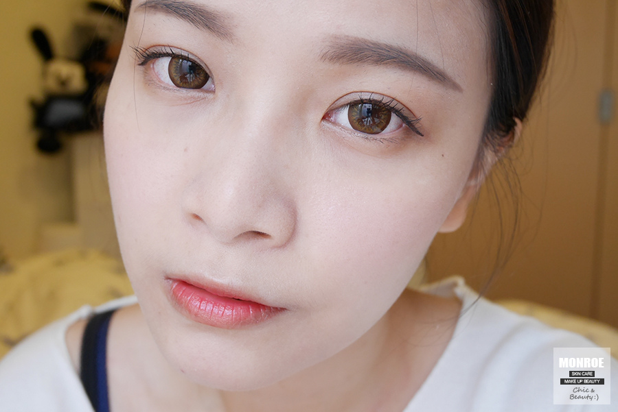 innisfree - daily makeup - 14