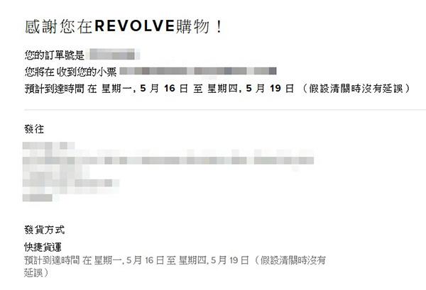 REVOLVE - 27