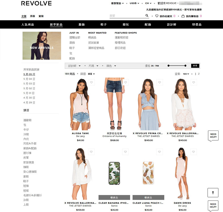 REVOLVE - 11