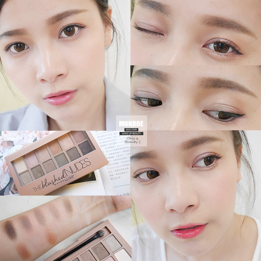 maybelline nude2 - makeup - 00
