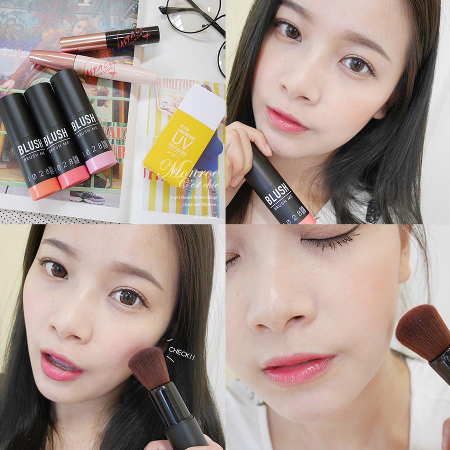 1028 - makeup -00