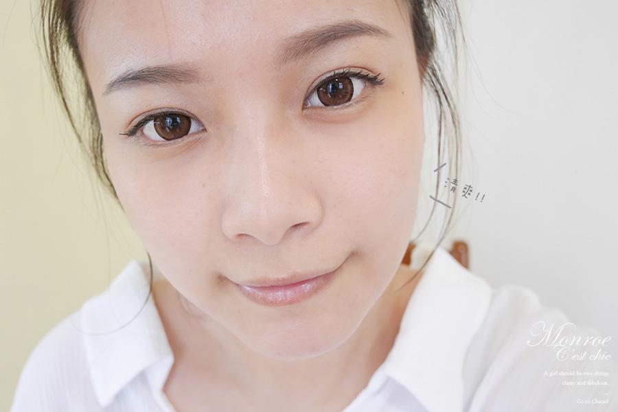 1028 - makeup -08