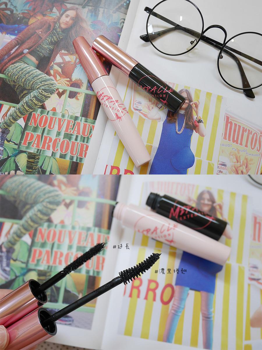 1028 - makeup -09